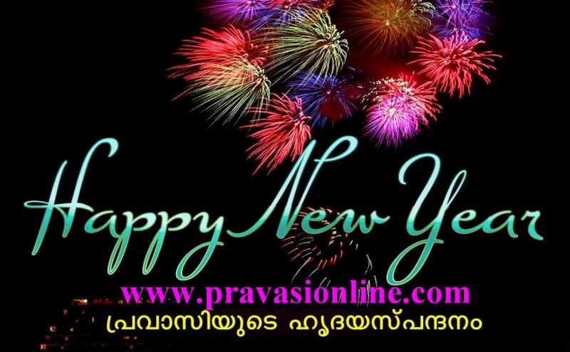 Photo #1 - Germany - Editorial - greetings_editorial_2020_pravasionline